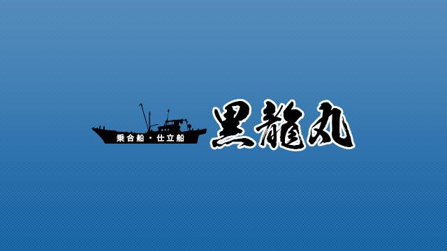 別船で・・(><)!